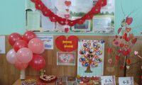 Виставка до Дня Святого Валентина…