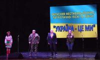 24 лютого 2018 року відбувся обласний фестиваль патріотичної пісні  та поезії «Україна – це Ми».