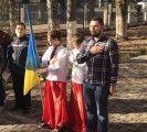 Святкування Дня українського козацтва та Дня захисника України.
