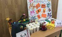 Виставка дитячих виробів «Осінній вернісаж»